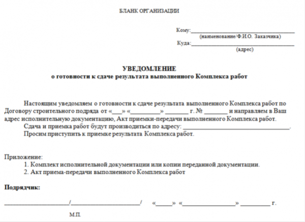 Заказчик не подписывает акт о выполненных работах основные причины отказа в подписи как повлиять н